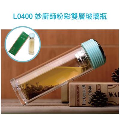 L0400 妙廚師粉彩雙層玻璃水瓶 (8折)