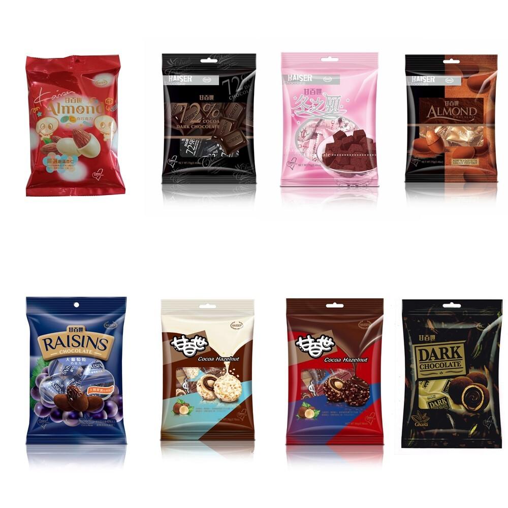 甘百世巧克力全系列任選