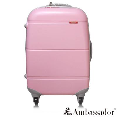 Ambassador安貝思德 117寶貝蛋 20吋 可加大 行李箱 登機箱 (5折)