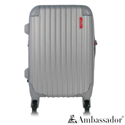 Ambassador安貝思德 155王者 20吋 可加大 行李箱 旅行箱 (5.2折)