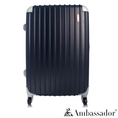 Ambassador安貝思德 155王者 29吋 可加大 行李箱 登機箱 (4.9折)