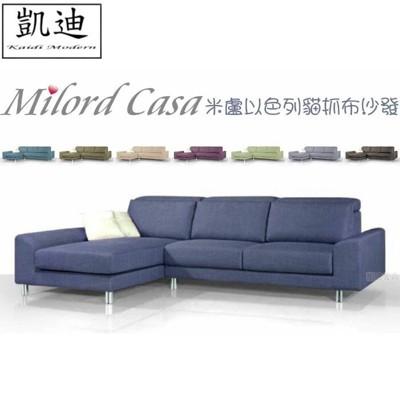 【凱迪家具】ML60-1多功能米盧以色列貓抓布L型沙發/坐墊可前推式滑動/頭枕五段式調整/獨立筒坐墊 (10折)