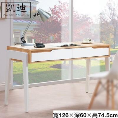 凱迪家具q25-a469-01艾莎北歐4.2尺書桌/桃園以北市區滿五千元免運費/可刷卡 (10折)