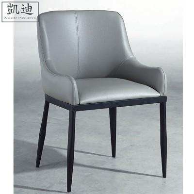 【凱迪家具】Q15 愛蜜莉雅灰皮餐椅/桃園以北市區滿五千元免運費/可刷卡 (10折)