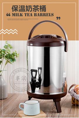 奶茶桶/冰桶 商用不銹鋼奶茶桶保溫桶帶龍頭大容量開水桶豆漿桶冷熱6L8L10L12L 現貨快出 (5折)