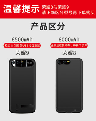 華為P20背夾電池榮耀9專用8超薄榮耀V10充電寶mate10手機殼便攜式pro行動電源 (5折)