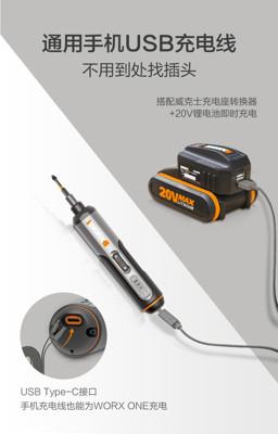 電動螺絲刀 威克士電動螺絲刀WX240 小型充電式自動起子手電?多功能電批工具 mks (5折)