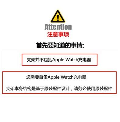 適用于Apple Watch5充電支架蘋果手錶充電器底座創意充電線收納盒 雅蘭仕新品 (6.2折)