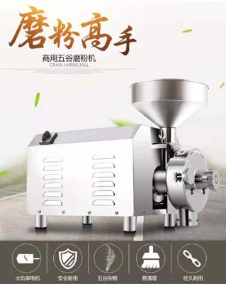 五谷雜糧磨粉機商用磨面機超細研磨打粉機大型全自動流水式粉碎機 雅蘭仕 (5折)