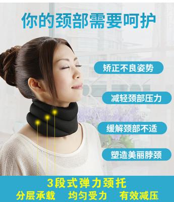 日本頸托護頸帶套頸脖子前傾頸椎牽引固定矯正拉伸器家用透氣男女 雅蘭仕新品 (5折)