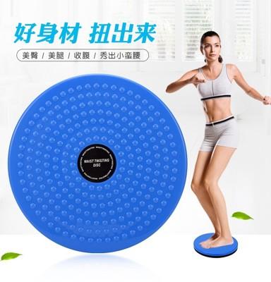 健身器材 健身器材旋轉扭腰盤家用扭一扭轉盤跳舞妞腰機運動健身盤美腰 快速出貨 (7折)