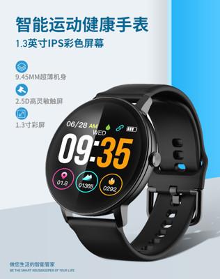 智慧運動手環男智慧手錶女測智慧手環圓形屏多功能情侶跑步計步器 BASIC LX (5折)