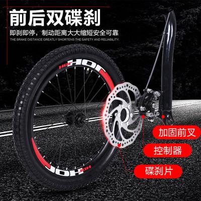 兒童腳踏車自行車男孩女小學生中大童8-9-10歲20吋碟剎變速山地單車 (5折)