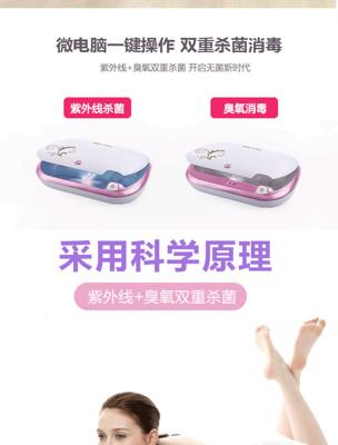 內衣內褲消毒機迷你便攜式紫外線消毒器臭氧殺毒滅菌盒袋家用小型 雅蘭仕 (5折)