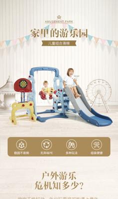 兒童溜滑梯 蒂愛兒童室內家用游樂園秋千組合滑梯寶寶幼兒園小型滑滑梯五合一H快速出貨 (5折)