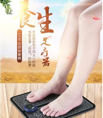 EMS足脈沖美腿器 足底腿部按摩器USB充電式海綿墊 按摩墊 脈衝電動腳步足底按摩器足療機 智能針灸 (5折)