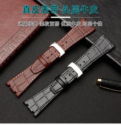 錶帶 手錶配件 適配AP愛彼15400 15703皇家橡樹離岸系列牛皮表帶 男26mm真皮表鏈 (5折)