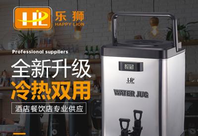 樂獅商用304不銹鋼保溫保冷奶茶桶大容量茶水豆漿果汁桶8L奶茶店 NMS雅蘭仕新品 (5折)