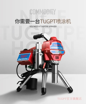 TUGPT495電動高壓無氣噴塗機油漆乳膠漆防水防火塗料鋼結構噴漆機  MKS (5折)