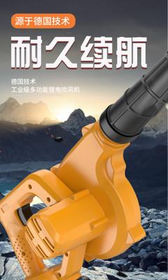 鼓風機 雷力迅充電式吹風機鋰電鼓風機大功率工業小型車載吹灰家用除塵器 MKS阿薩布魯 (5折)