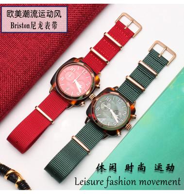 錶帶 手錶配件 時尚潮流表帶 代用Briston情侶尼龍手表帶男女510S9NN 防水20mm綠 (5折)