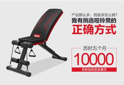 健身器 飛鳥凳健身椅仰臥起坐板多功能啞鈴凳折疊家用臥推凳健身器材腹肌 mks快速出貨 (5折)