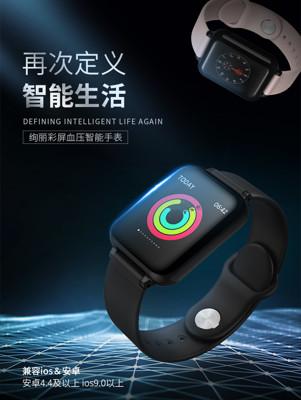 蘋果智慧手錶男女多功能情侶運動手環全屏大屏小米vivo華為 (5折)
