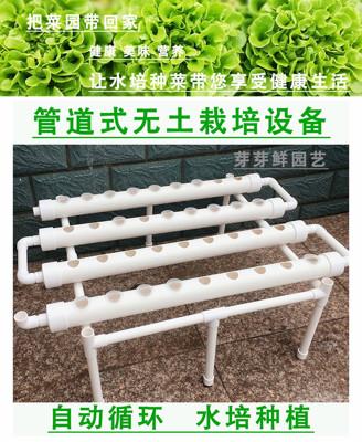 平鋪式管道種菜機家庭陽台無土栽培設備自動化水培蔬菜水耕種植架QM 快速出貨 (5折)