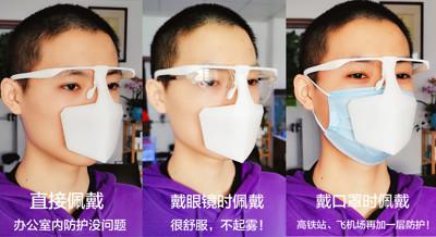 免運 遮臉面罩防護隔離面罩防濺防飛沫口罩防病毒灰塵隔離面罩口罩面罩 快速出貨 (9折)
