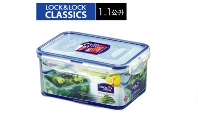 樂扣微波保鮮盒 HPL-815D (1.1L) (8折)