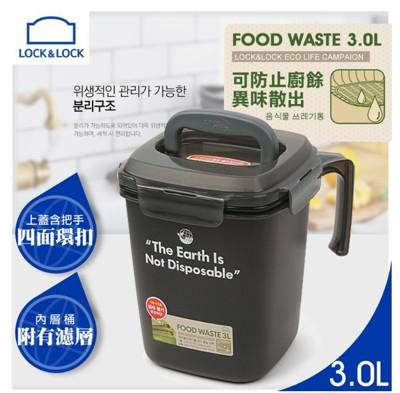樂扣PP廚餘回收桶--3L--黑色-LDB-501BK (8.5折)