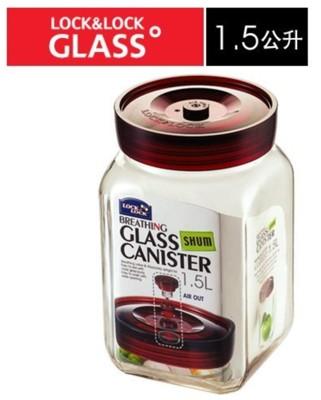 樂扣單向排氣閥玻璃密封罐-1.5L-(LLG-552) (8折)