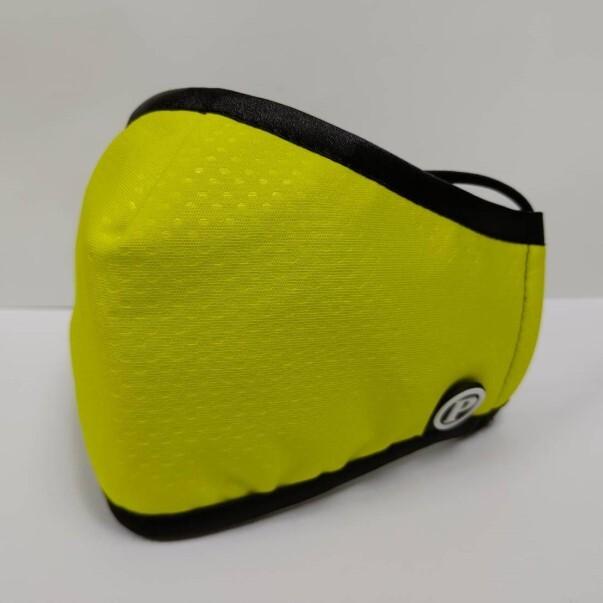 pyx 品業興 p輕薄型口罩--亮黃