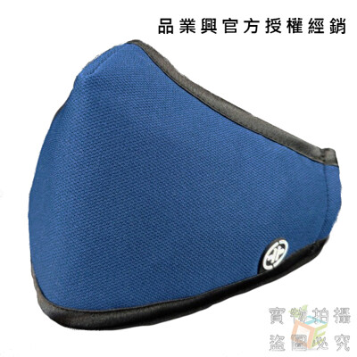 PYX 品業興 H康盾級口罩-藍 【品業興官方授權經銷】 (9.1折)