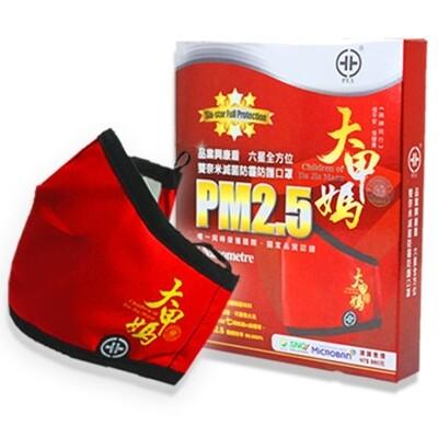 PYX 康盾抗菌防霾口罩-大甲媽祖限量版 (S/M/L) (8.1折)