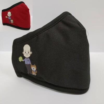 PYX 品業興 H康盾級口罩- 黑L/紅M (賣菜郎限量版) (7.8折)