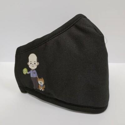 PYX 品業興 H康盾級口罩- 黑色(賣菜郎限量版) (7.8折)