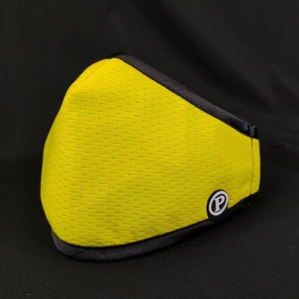 pyx 品業興 p輕薄型口罩 -- 亮黃
