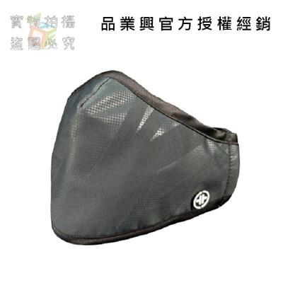 PYX 品業興 H康頓級 口罩 - 黑蝙蝠 【品業興官方授權經銷】 (9.1折)