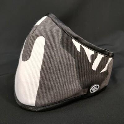 PYX 品業興 H康頓級 口罩 - 黑白迷彩 (9.1折)