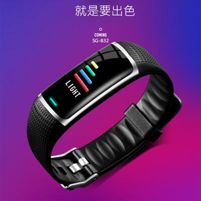 【JSmax】SG-B32智慧健康管理手環 (3.2折)