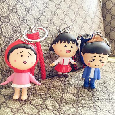 鑰匙圈 人氣卡通圖樣小丸子吊飾公仔 包包吊飾 情侶吊飾 (4.8折)