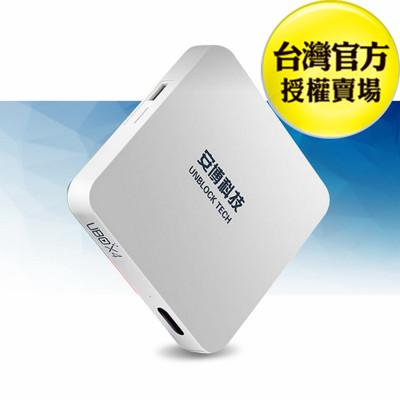U-BOX4 安博盒子 第4代 S900 Pro BT 藍芽 智慧電視盒 台灣版 公司貨 (6.2折)