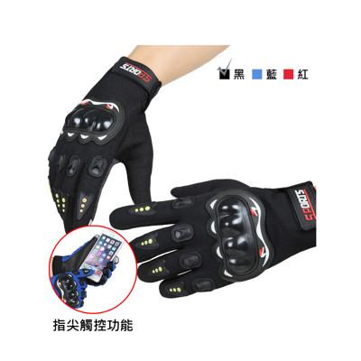 防風防摔防潑水觸控手套 (3折)
