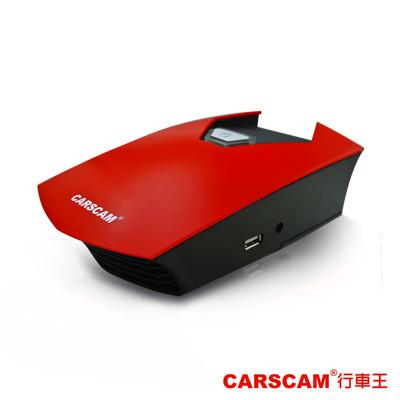 CARSCAM行車王 居家車用除菌空氣清淨機 (3.3折)