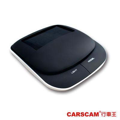 CARSCAM行車王 太陽能空氣清淨機(顏色隨機) (3.5折)