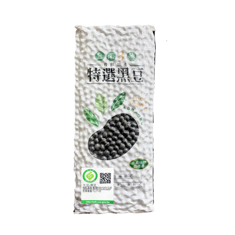 [台灣青仁特選黑豆]小農契作產銷履歷台南3號-1kg