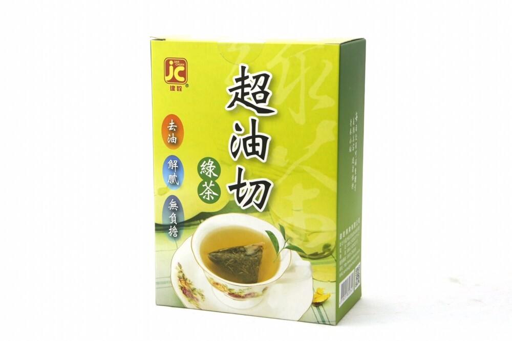 建銓 - 超油切綠茶 去油 解膩 無負擔 冷熱泡 最純正的茶香