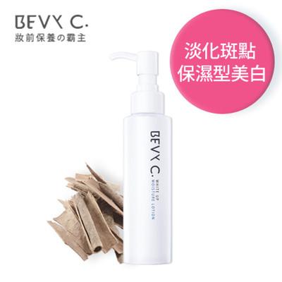 BEVY C. 極淬美白化妝水130mL (8.5折)
