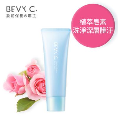 BEVY C.淨潤白潔顏乳105g (8.3折)